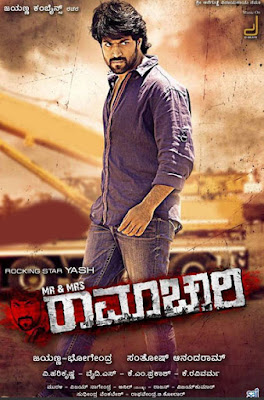 Mr Mrs Ramachari 2014 Dual Audio HD 1.5GB