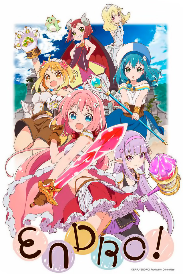 Endro~! | Cover DVD |