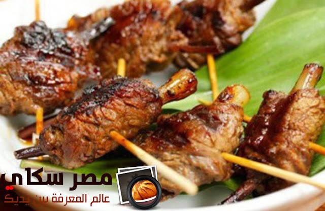 اللحم المتبل المشوى وخطوات تحضيره