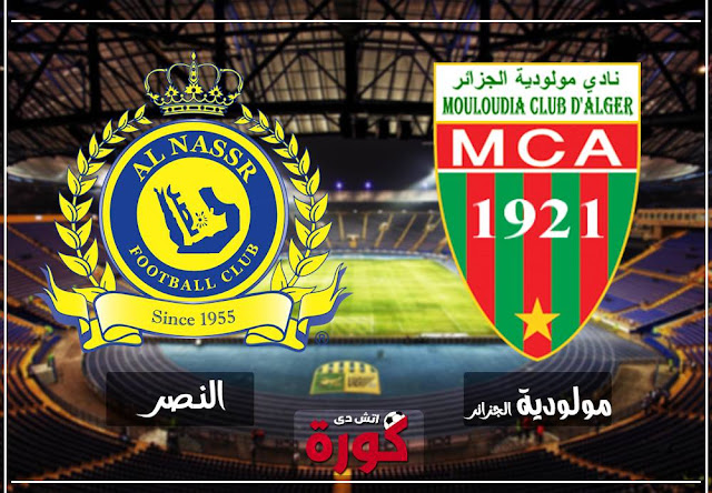 alnassr-vs-mc-mlger