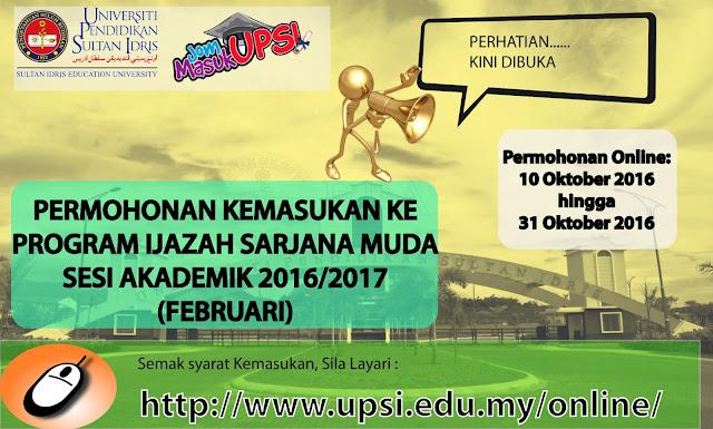 Permohonan Kemasukan Ke UPSI Ambilan Februari Aesi 2016/2017