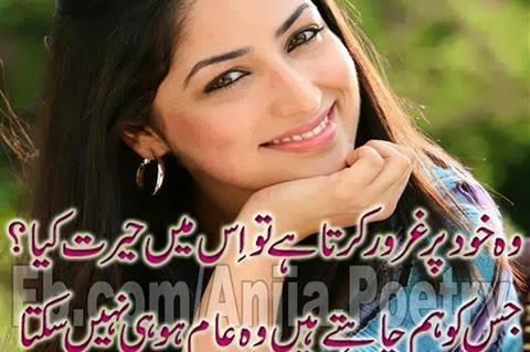 Sad Wallpapers With Quotes In Urdu Poetry Romantic Amp Lovely Urdu Shayari Ghazals Baby