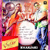 Putta Gowri Song Lyrics - Bharjari