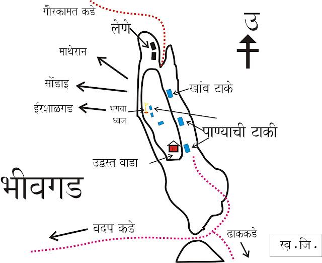 Bhivgad 3