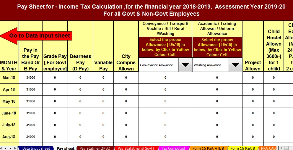 Download Automated All In One Tds On Salary For Govt Private
