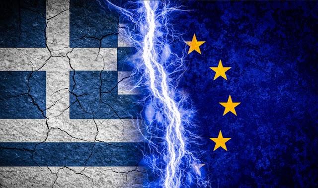 DW: Ελλάδα της κρίσης, Ευρώπη της αμφισβήτησης