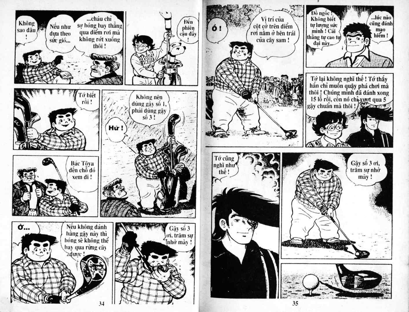Ashita Tenki ni Naare chapter 4 trang 17