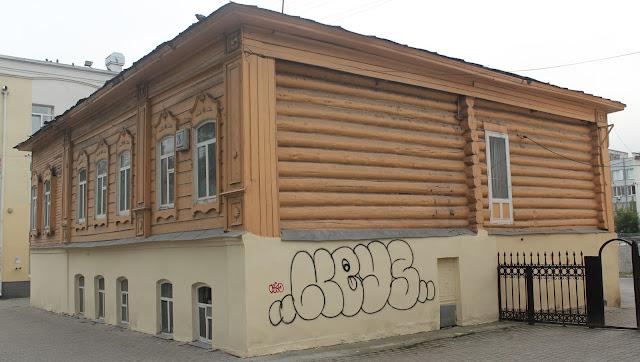 Kolej Transsyberyjska Jekaterynburg