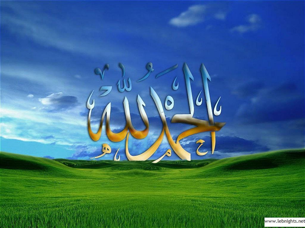 Wallpaper Desk : Islamic Wallpaper, Islamic