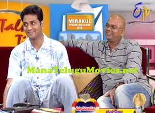 Avasarala Srinivas,V.N.Adithya in Talk Time -21st Aug on Mugguru Movie