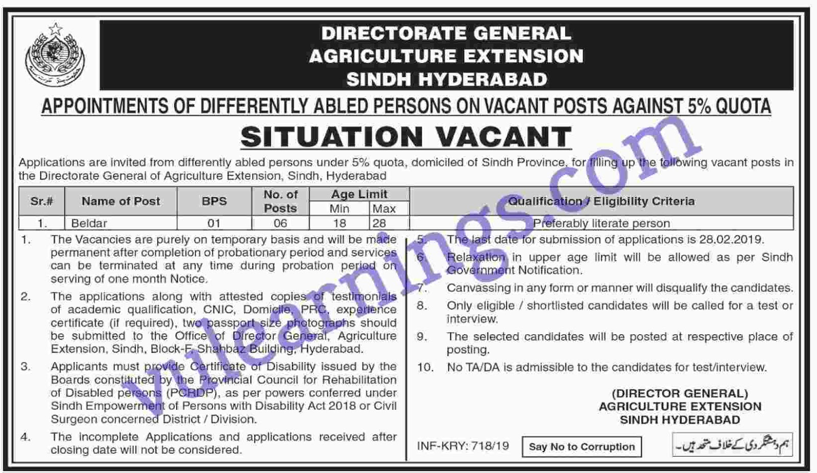 Job in Directorate General Agriculture Extension Sindh Hyderabad