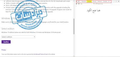 رغم أنف ميكروسوفت ll تحميل جميع نسخ الويندوز خام و أصلية من موقع ميكروسوفت ll