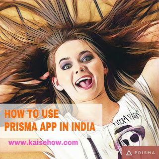 painting prisma how to edit