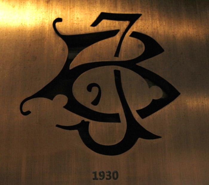 logo bank indonesia 1930 versi 2