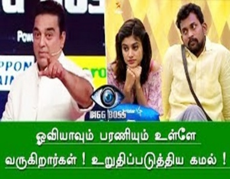 Oviya or Bharani – Who Is Joining Bigg Boss?