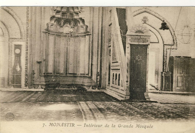 The interior of Isak Mosque. Postcard sent on March 9, 1918 in France.