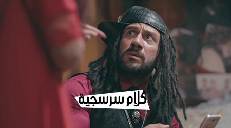 صور حكم وكلام سرسجيه 2019 عن غدر الصحاب صور كيوت