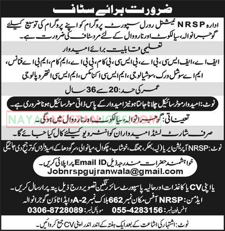 National Rural Support Programme NRSP Jobs 2018 for Field Staff