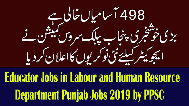 Educator Jobs in Labour and Human Resource Department Punjab Jobs 2019 by PPSC | 498+ Vacancies |