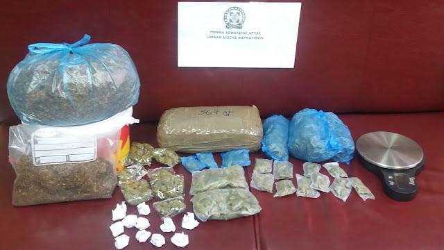 Συνελήφθησαν τρεις ημεδαποί με περίπου 1 κιλό κάνναβης