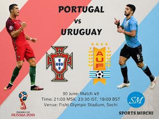 مشاهدة مباراة البرتغال و الأوروغواي في كأس العالم 2018 بتاريخ 30-06-2018 موقع ماتش لايف