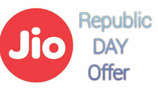 Jio Republic Day Offer