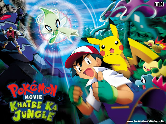 Pokémon Movie 4 :Khatre Ka Jungle HINDI Full Movie Download [HD] (2016
