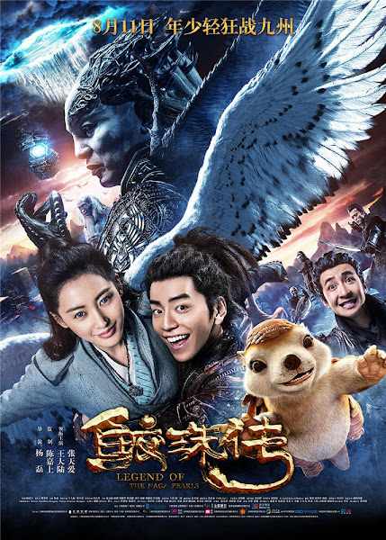 Poster of Legend of The Naga Pearls 2017 Hindi Dubbed 720p HDRip Download