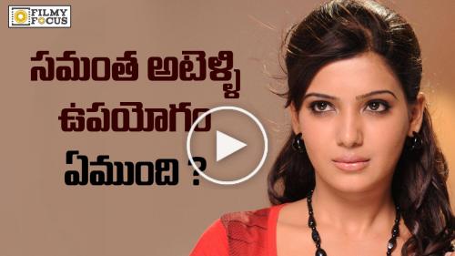 Samantha To Attend Janatha Garage Malayalam Audio Launch
