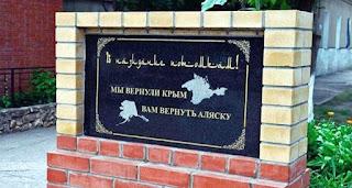 Российские оккупанты в назидание потомкам: «мы вернули Крым, вам вернуть Аляску»