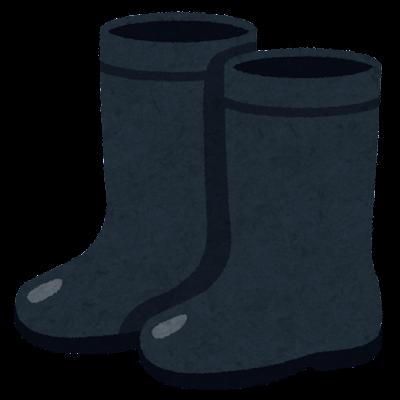 黒い長靴のイラスト
