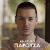 Αυτό είναι το τηλεοπτικό σποτ του Athens Pride 2018 [Βίντεο]
