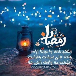 صور عن شهر رمضان المبارك 2019 خلفيات،تهنئة،غلاف،صور شخصية