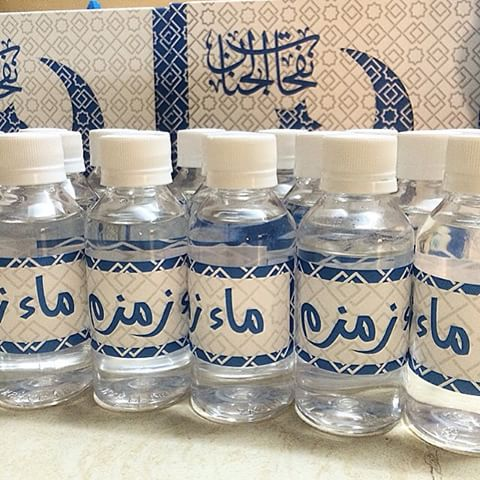 ماء زمزم خدمة شاي وقهوه لكل المناسبات 50598292