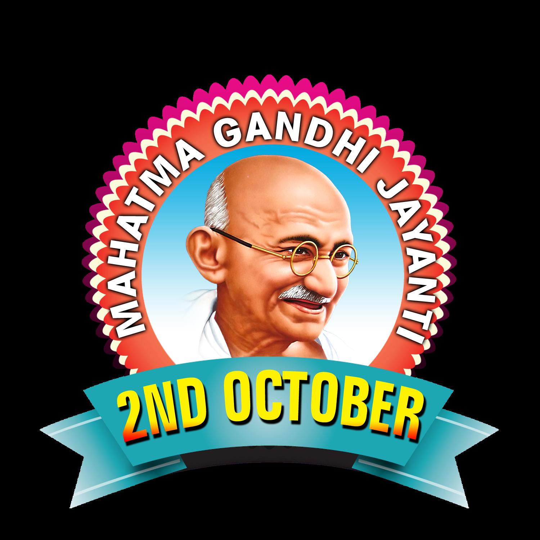 Mahatma Gandhi Bapu Ji Jayanthi Logo New Quotes