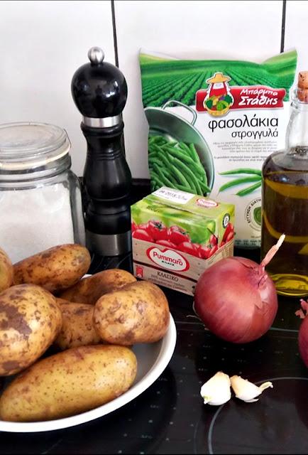 Ingredients for fassolakia lathera. Green Beans in Tomato Sauce