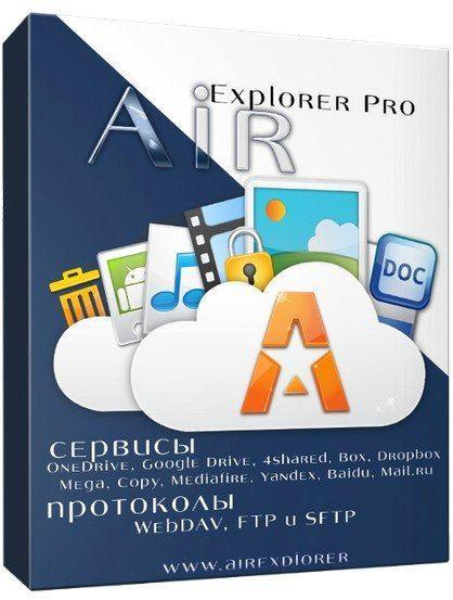 Air Explorer Pro v2 5 2 Portable