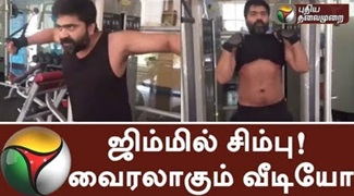 Simbu in Gym | Maniratnam | STR Video Goes Viral in Social Media