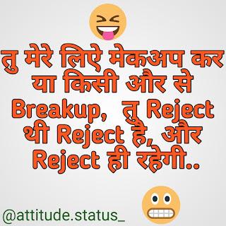 Attitude status for boys for whats app, Facebook, Instagram..etc