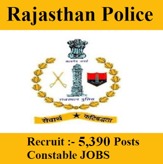 10th, Constable, freejobalert, Government of Rajasthan, Hot Jobs, Latest Jobs, Police, Rajasthan, Rajasthan Police, Sarkari Naukri,