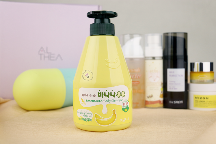 Althea Vitamin Box Gwa Il Na Ra Banana Body Cleanser