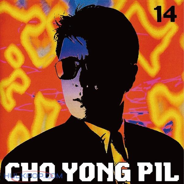Cho Yong Pil – Cho Yong Pil – 14