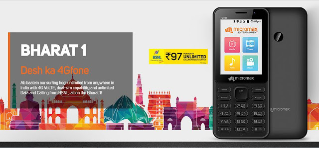 Bharat 1 phone, BSNL and Micromax, specification