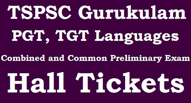 Hall tickets, Preliminary Exam, TS Gurukulam, TS Hall Tickets, TS Recruitment, TS State, TSPSC