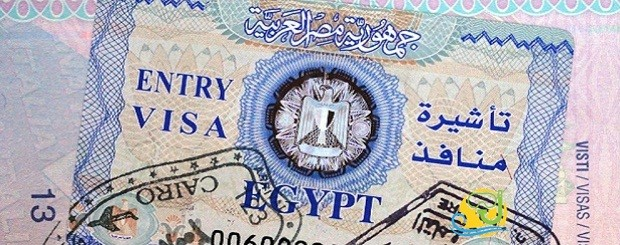 Pengurusan Visa Mesir