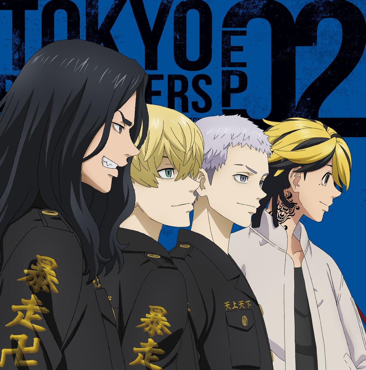 東京リベンジャーズ EP 02