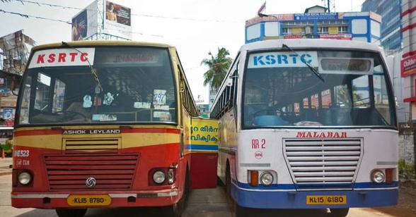 Customer Care : KSRTC Kannur Phone Number- Enquiry Phone ...