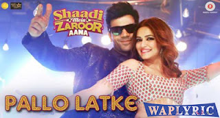 Pallo Latke Song Lyrics