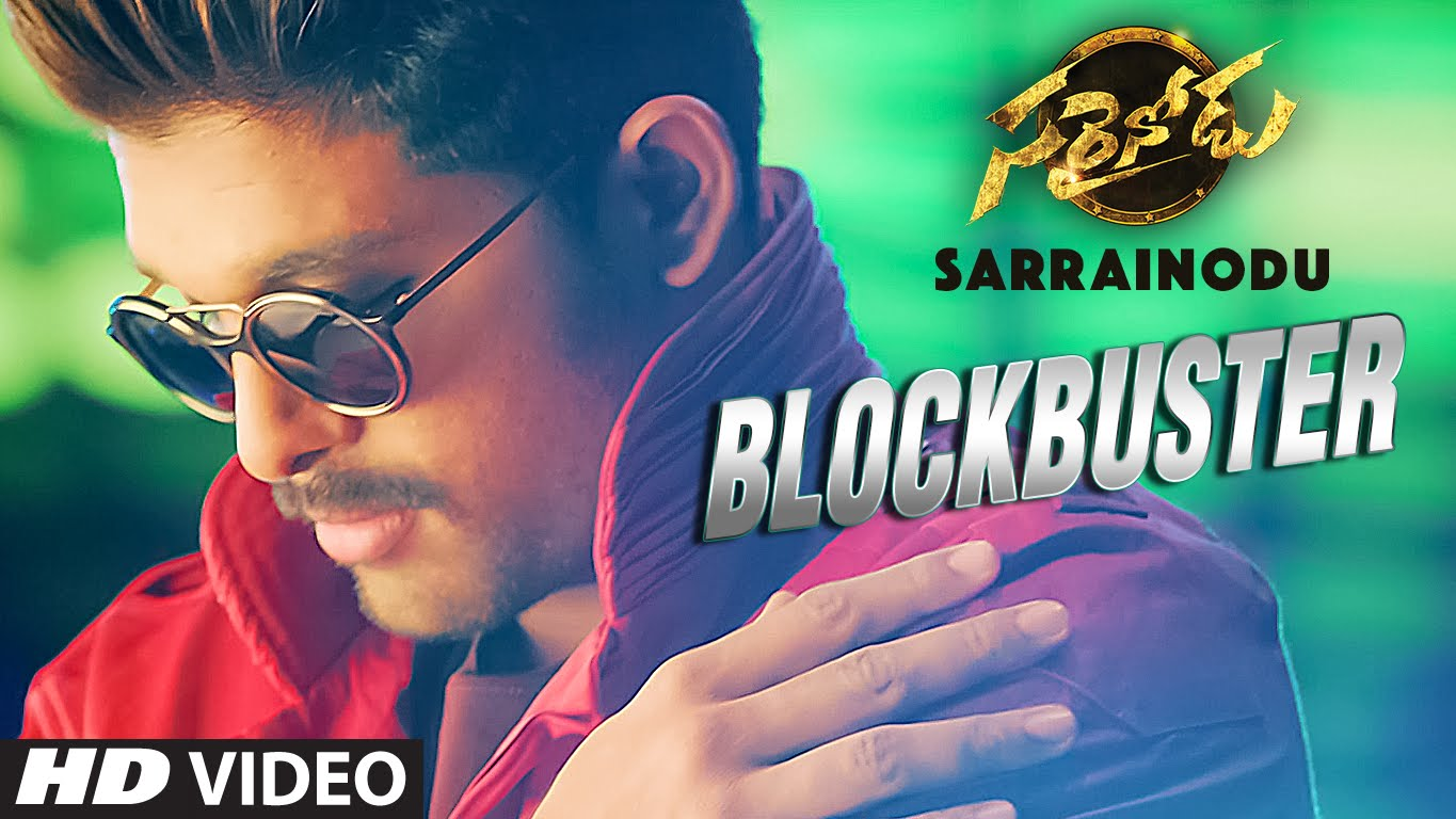 Telugu cinema video songs free download