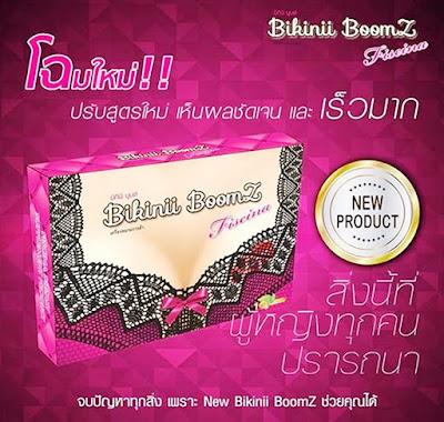 Produk Suplemen Bikinii Boomz Fiscina Original